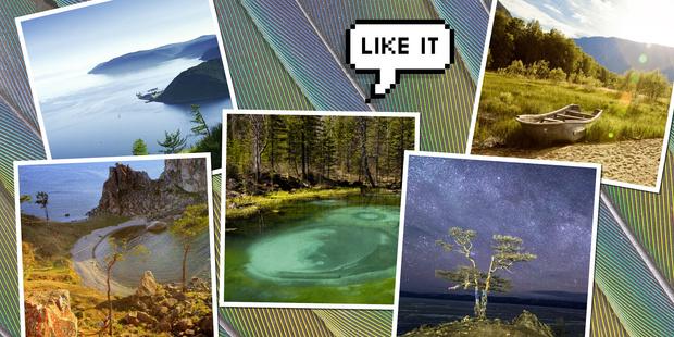Фото №1 - Мы знаем 11 крутых мест, куда ты можешь отправиться летом