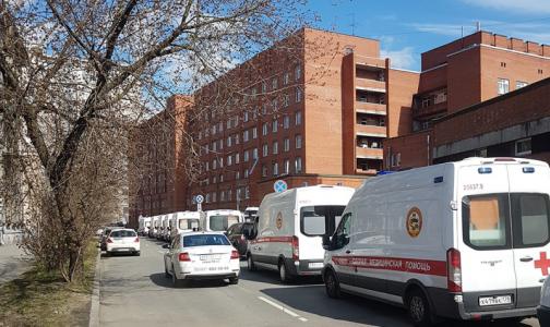 Фото №1 - Петербургский суд признал Покровскую больницу виновной в заражении коронавирусом персонала и пациентов