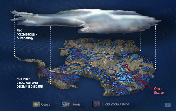 Фото №4 - Полвека в глубине Антарктиды
