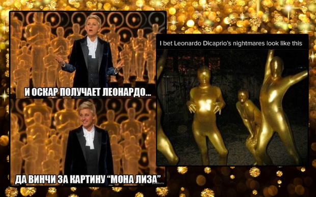 Фото №4 - Леонардо Ди Каприо получает «Оскара»: лучшие мемы и видео