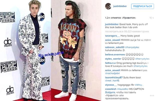 Фото №1 - LOL! Что если бы Джастин Бибер и Гарри Стайлс поменялись одеждой?
