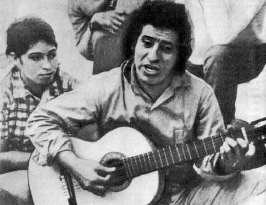 Фото №1 - Гитара и пончо Виктора Хары