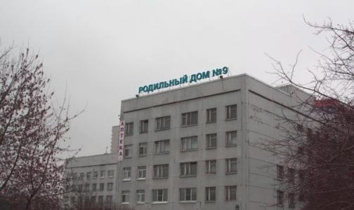 Фото №1 - «Пристройка» к роддому №9 превратит его в петербургский перинатальный центр