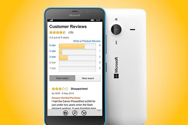 Amazon App приложение