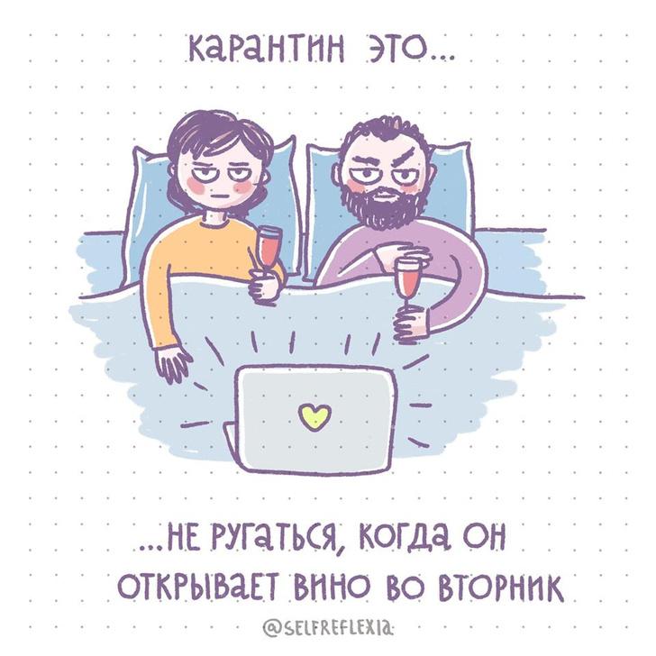 Фото №3 - «Карантин— это…»: к позитиву зовущие комиксы российской художницы
