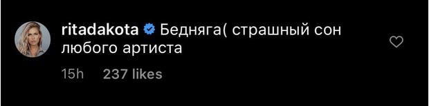 Фото №1 - Самый дорогой клип Люси Чеботиной удален модераторами YouTube
