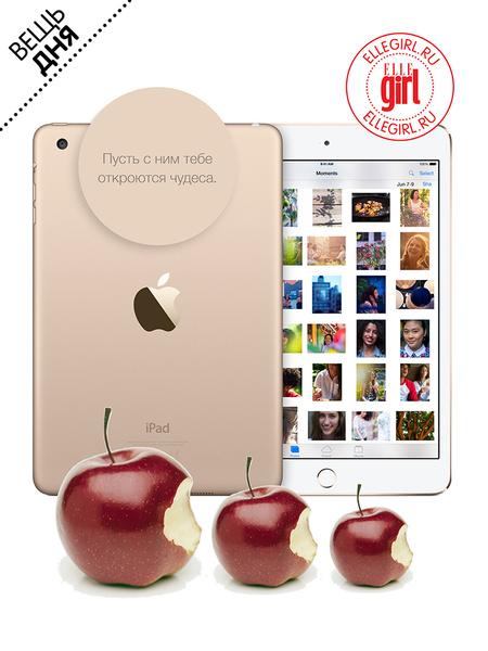 Фото №1 - Вещь дня: Планшет iPad mini 3