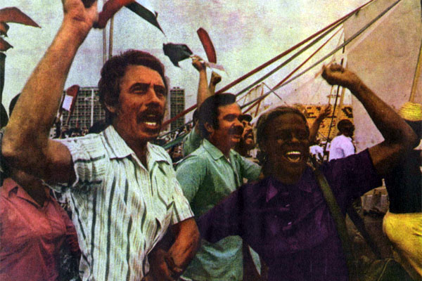 Фото №1 - Входите в Гавану с моря…