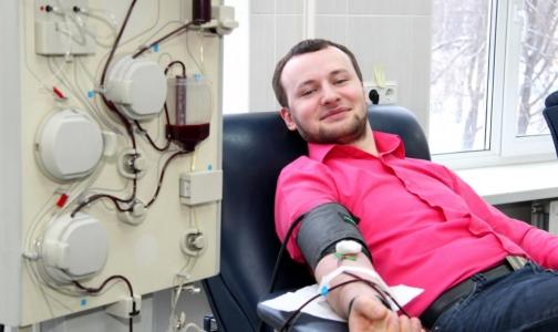 Фото №1 - Минздрав пояснил, в каких случаях донорам будут платить деньги за кровь