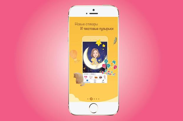 MomentCam – Personalized Cartoons and GIFs  приложение