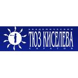 Пригласительные билеты в театр «ТЮЗ»