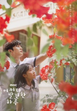 Фото №10 - Выбор IMDB: 25 лучших корейских дорам 2019 года