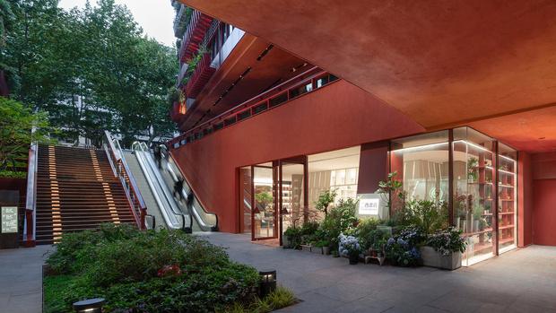 Фото №2 - Концептуальный книжный магазин в Шанхае