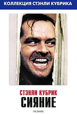 Фото №5 - Топ-10: Лучшие фильмы ужасов