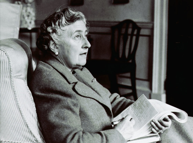Фото №6 - Таинственное исчезновение Агаты Кристи: что в действительности произошло в 1926 году?