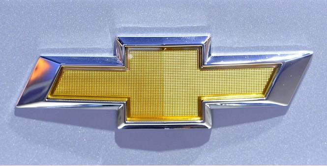 Фото №19 - Не простое украшение: 20 автомобильных эмблем со смыслом