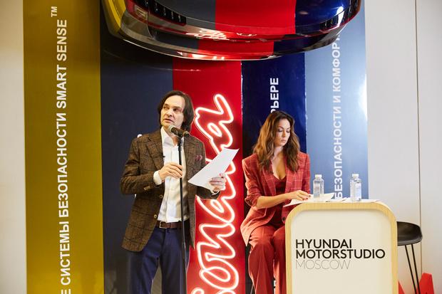Фото №1 - Чтения главреда MAXIM Александра Маленкова в Hyundai MotorStudio