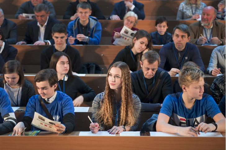 Фото №2 - Географический диктант — 2020: РГО объявляет конкурс на лучшие вопросы
