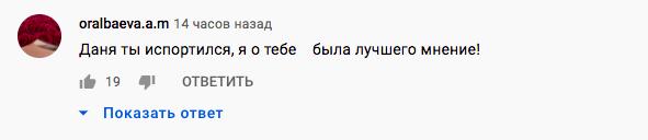 Фото №6 - Кто обидел Юлю Гаврилину? Егор Шип осудил Даню Милохина
