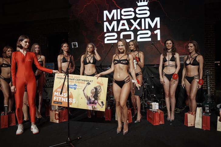 Фото №4 - Финал MISS MAXIM 2021 прошел на ура! Встречай победительницу!