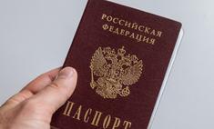 Женатым развязали руки: россиянки возмущены отменой штампа о браке и детях в паспорте