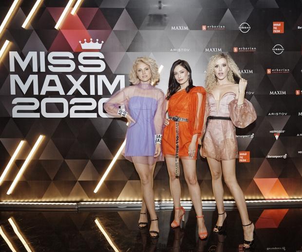 Фото №3 - Финал Miss MAXIM 2020 состоялся! Знакомься с победительницей!
