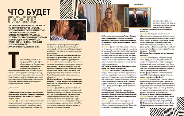 Фото №5 - «После 3», Måneskin и лайфхаки для студентов в сентябрьском номере ELLE girl