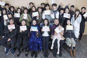 Фото №13 - 13 новых корейских дорам, которые стартуют в марте