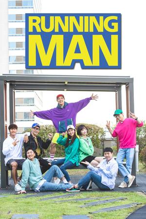 Фото №3 - 10 самых крутых телешоу Кореи 🤩