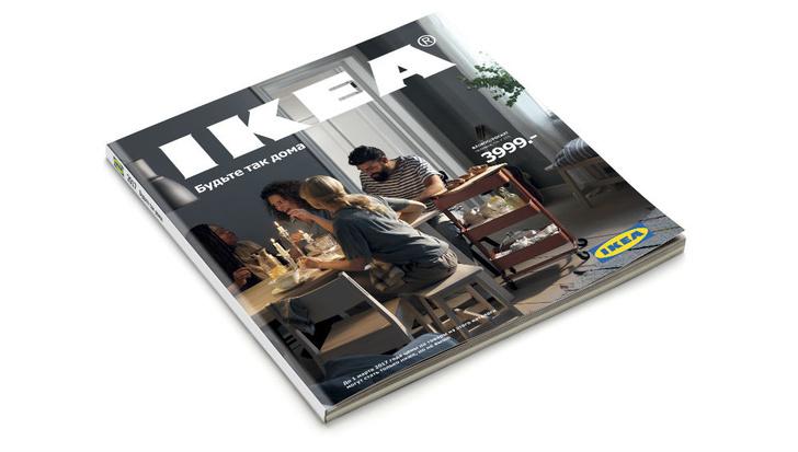 Фото №1 - Вдохновляющий на творчество: новый каталог ИКЕА 2017