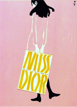 Фото №21 - Miss Dior Absolutely Blooming: аромат с легендарной историей