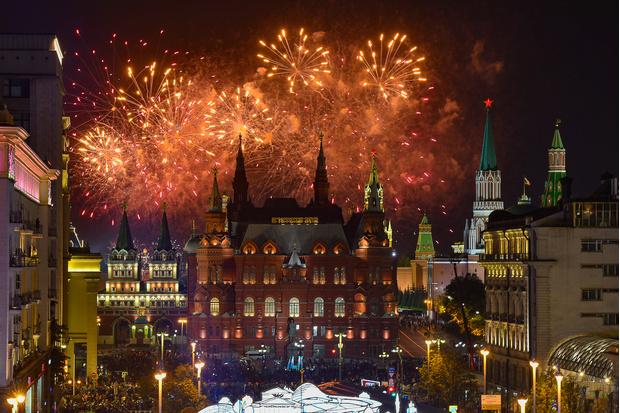 Фото №1 - Город шедевров: 873-й День рождения Москвы посвятят музеям
