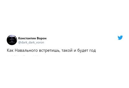 Лучшие шутки о том, как в России ждут прилета Навального