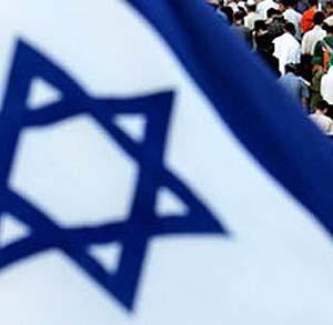 Фото №1 - В Израиле появился самый большой в мире флаг