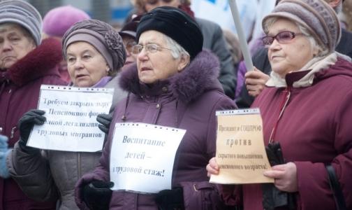 Фото №1 - Вероника Скворцова: Противопоказаний для увеличения пенсионного возраста нет
