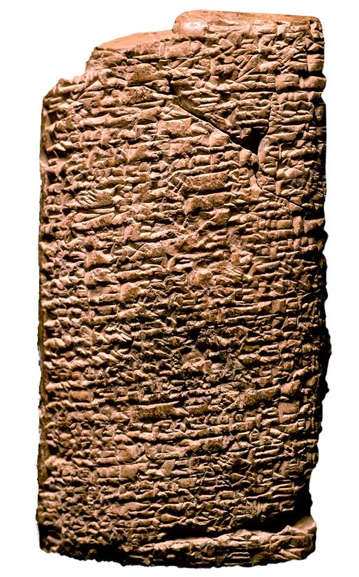 Фото №4 - 5000 лет назад… Начали сооружать Стоунхендж