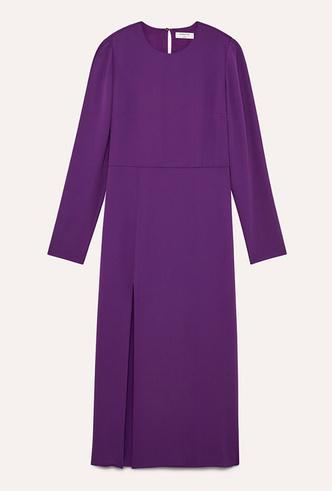 Фото №10 - 10 впечатляющих платьев в фиолетовой гамме, как у герцогини Меган