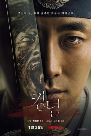 Фото №13 - Выбор IMDB: 25 лучших корейских дорам 2019 года