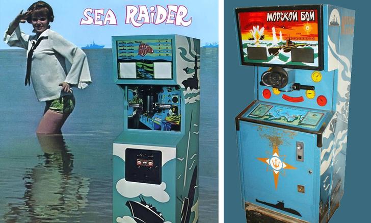 Фото №1 - С чего копировались советские игровые автоматы (фото)