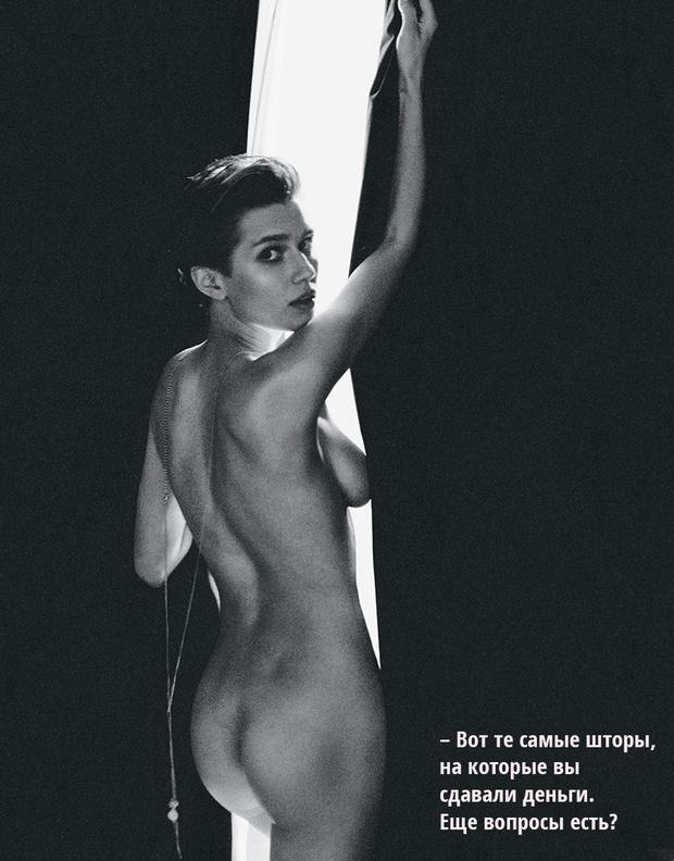Фото №5 - Актриса «Папиных дочек» Дарья Мельникова в летнем номере MAXIM!
