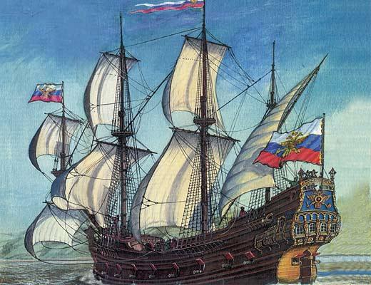 Фото №1 - Корабли, флаги и крепости... Часть I