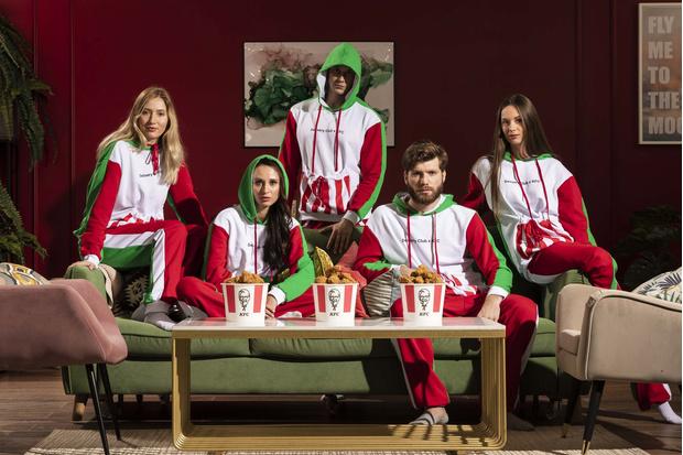 Фото №1 - У KFC и Delivery Club появился мерч— пижама с карманом для баскета, и ее можно выиграть