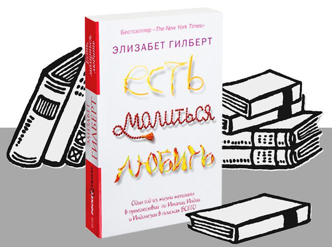 Фото №2 - 5 книг, которые помогут познать себя