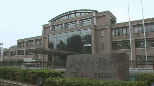 Фото №9 - Выхода нет: 4 самые неприступные тюрьмы мира