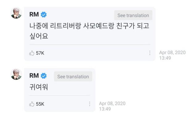 Фото №3 - RM из BTS рассказал, с кем хочет подружиться в будущем