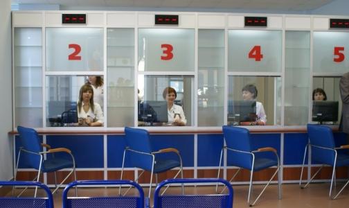 Фото №1 - Открылась новая аптека для льготников