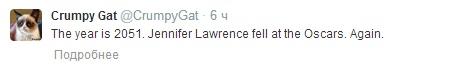 Фото №2 - Дженнифер Лоуренс снова упала на «Оскаре»
