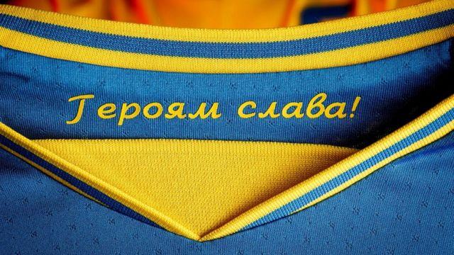 Фото №1 - Евро-2020 навстречу! Форма сборной Украины и другие свежие примеры, как политика вмешалась в спорт