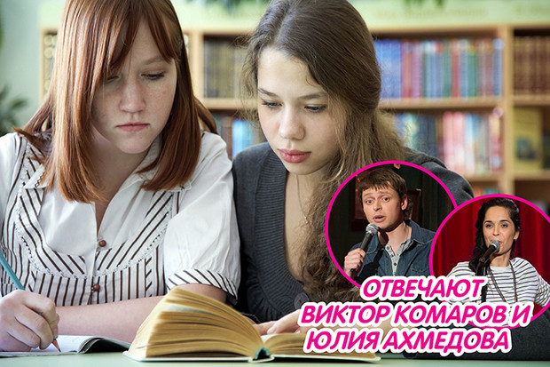 Фото №1 - Вопрос дня: Нужно ли готовиться к экзаменам?