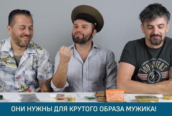 Фото №1 - Какой солдатский сухпаек лучше— российский или итальянский? Мужики-итальянцы сравнивают (видео)